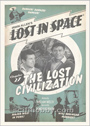 Lost in Space: Archives - Series 1