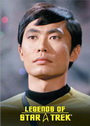 Legends of Star Trek: 10th Anniversary EXPANSION Set
